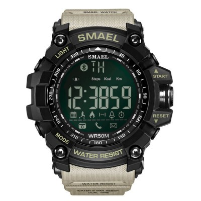 SMAEL 1617LY Smartwatch Bluetooth - Khaki