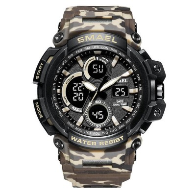 SMAEL 1708MC Sports Watch Military Dual Display - Khaki